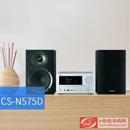 Onkyo/安桥 CS-N575D 台式迷你音响组合WIFI蓝牙CD机桌面组合音响