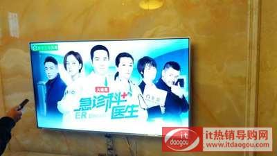 Changhong/长虹 60D3P 60吋人工智能4Kled网络平板液晶电视机