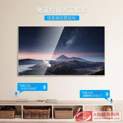 长虹电视60d3p和65d3p,65d3c