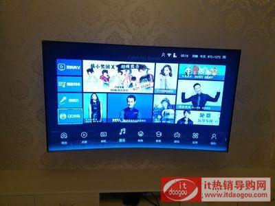 长虹 65D3C 65英寸led智能网络4K曲面平板液晶电视机60