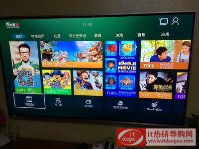 长虹 65D3P 65吋人工智能4Kled网络平板液晶电视机