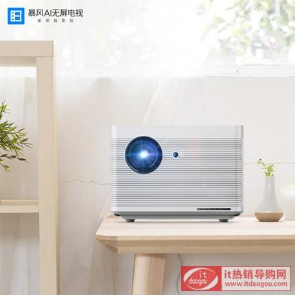 暴风AI无屏电视 Max6投影仪家用wifi高清1080P投影机