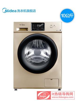 midea/美的mg100v50ds5 10公斤变频滚筒洗衣机使用评价评测