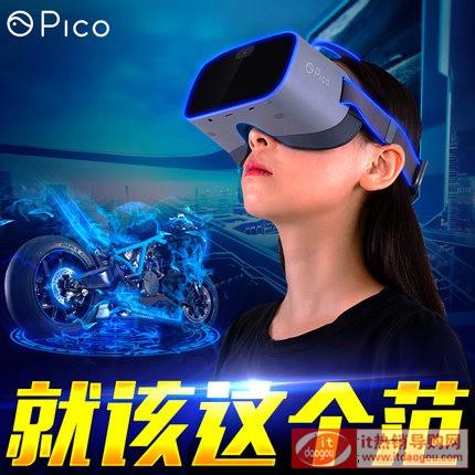 htc和小米3哪个好_介绍pico小怪兽2 vr眼镜一体机和小怪兽2 Pro哪个好,区别如何-最新 ...
