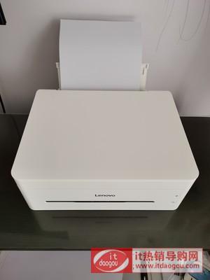 联想小新m7268w打印机怎么样?质量如何?分享体验评测感受