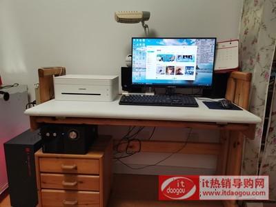 真实揭秘评测打印机联想7208和7268哪个好?有什么区别?